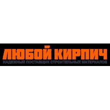 «Любой кирпич» город Ставрополь