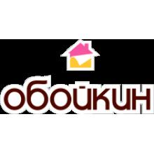 «Обойкин» город Ставрополь