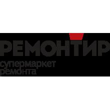 «Ремонтир» город Ставрополь